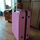 Продаю чемодан, Новосибирск