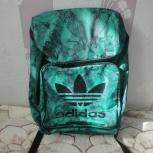Новый рюкзак adidas, Новосибирск