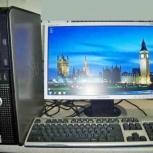 "Компьютер Dell (E8400 X2) плюс ЖК 19"" Samsung, Новосибирск"