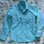 Продам рубашку MIXARS, Новосибирск