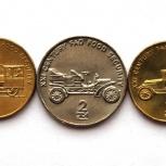 Северная Корея набор из 3-х монет  2002 Транспорт, Новосибирск