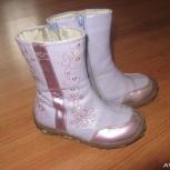 Демисезонные ботинки, Новосибирск