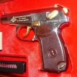 Куплю сигнальный пистолет мр 371 или пм со, сх, Новосибирск