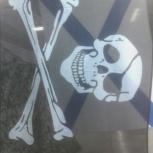 """Флаг пиратский """"Весёлый Роджер"""", пиратское знамя, Новосибирск"""