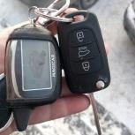 Найдены ключи с брелком от авто hyundai, Новосибирск