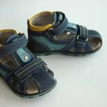 Продам детские сандалии, Новосибирск