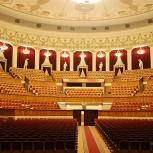 Экскурсии по Новосибирску, музеи. Театры, Новосибирск
