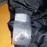 Утепленные мужские штаны с лямками, новые., Новосибирск