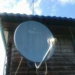 Спутниковая антена + ресивер под антенну, Новосибирск