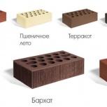 Кирпич напрямую от производителя, Новосибирск