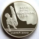 Украина 10 гривен 1999 Серебро. Олимпиада. Гимнаст, Новосибирск