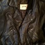 Продам женскую кожаную куртку-косуху, Новосибирск