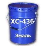 Эмаль ХС-436 для лодок, Новосибирск