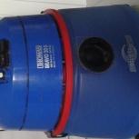 Продам моющий пылесос с аквафильтром (б/у), Новосибирск