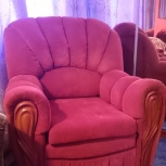 Кресло-кровать, Новосибирск
