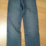 Продам джинсы Crazy на 7 лет, Новосибирск