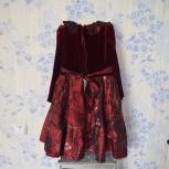 Продается платье на девочку 8-10 лет, Новосибирск