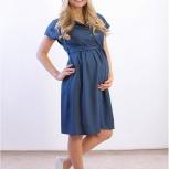 Платье для беременных Адель, р-р 46-48, Новосибирск