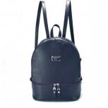 Рюкзак женский кожаный тм BB1 синий, Новосибирск