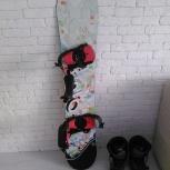 Сноуборд с ботинками, Новосибирск