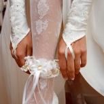 Свадебные перчатки (молоко) ручная работа, идеальное состояние, Новосибирск