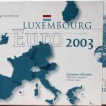 Люксембург оф. евро набор 2003, Новосибирск