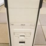 Куплю компьютер в хорошем рабочем состоянии, Новосибирск