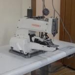 Пуговичная швейная машинка, Новосибирск