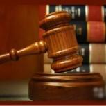 Адвокат, юрист, уголовные, арбитражные, семейные, гражданские дела, Новосибирск