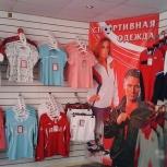 Баннер, Новосибирск