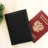 Обложка на паспорт из кожи, ручной работы, Новосибирск