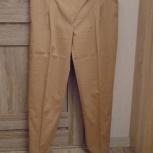 Продам летние бежевые брюки (новые), Новосибирск