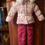 Зимний костюм на девочку 98 см, Новосибирск