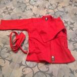 """Куртка для самбо """"FIRUZ"""", Новосибирск"""