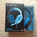 Продам 7.1 наушники Logitech G430 абсолютно новые, в закрытой упаковке, Новосибирск