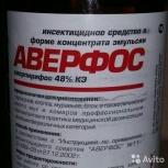АВЕРФОС, Новосибирск