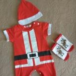 Новогодний костюм Санта Клауса, Новосибирск