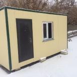 Бытовое помещение (хоз блок, строительный вагончик), Новосибирск