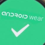 Куплю смарт часы на Android Wear, Новосибирск