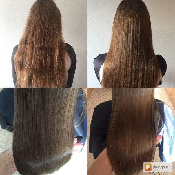 Новосибирск кератиновое выпрямление волос