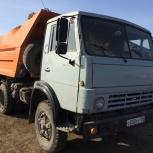 Камаз-самосвал. Услуги. Доставка сыпучих, вывоз мусора, Новосибирск
