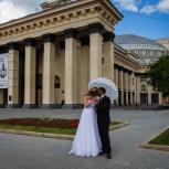 Продам зонтик, Новосибирск
