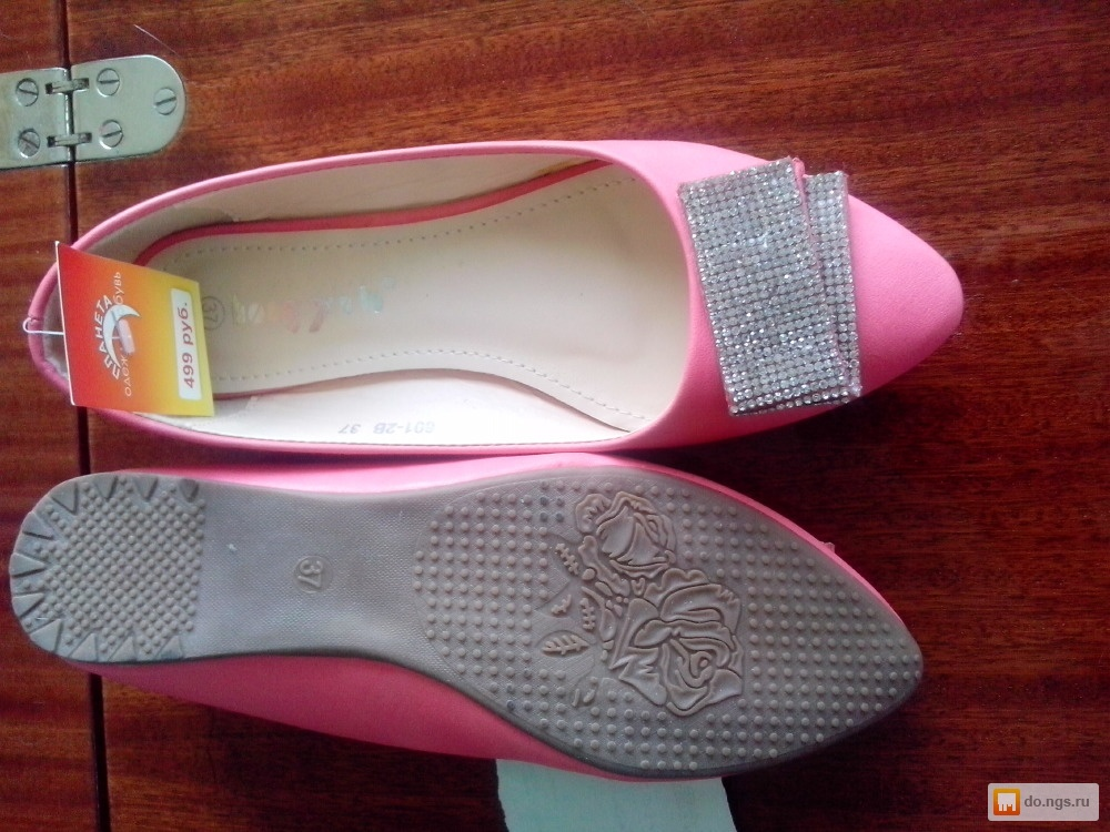 К чему снятся шнурки на обуви