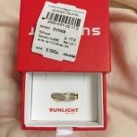 Золотое кольцо Sunlight, Новосибирск