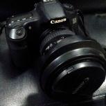 Фотоаппарат Canon EOS60D с оптикой EF17-40mm + штатив, Новосибирск