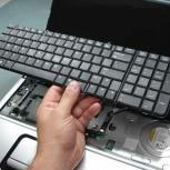Заменим клавиатуру на ноутбуке с гарантией и по доступной цене, Новосибирск