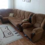 Продам диван + кресло, Новосибирск