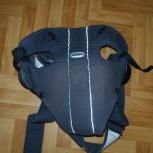 Продам рюкзак-кенгуру BabyBjorn, Новосибирск