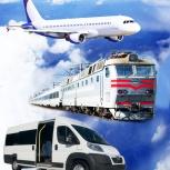 Отправка и прием груз 200 Новосибирск, Новосибирск
