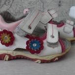 Продам ортопедические сандалики б/у, Новосибирск